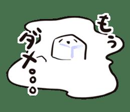 ice-chan. sticker #2358002