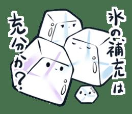 ice-chan. sticker #2358004