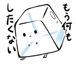 ice-chan. sticker #2358005