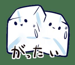 ice-chan. sticker #2358009