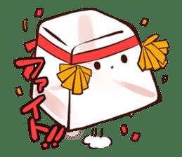 ice-chan. sticker #2358019