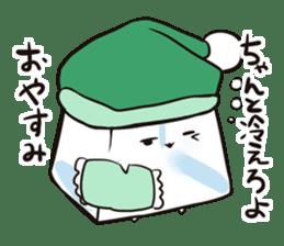 ice-chan. sticker #2358022