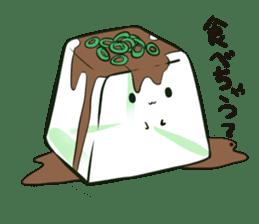 ice-chan. sticker #2358024