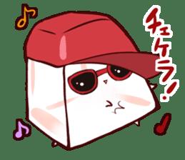 ice-chan. sticker #2358025