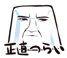 ice-chan. sticker #2358031