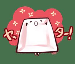 ice-chan. sticker #2358036