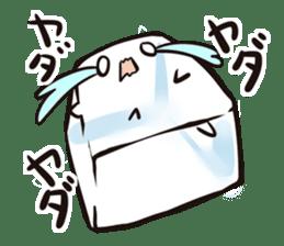 ice-chan. sticker #2358039