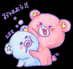Love Bears Couple sticker #2359602