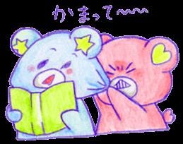 Love Bears Couple sticker #2359604