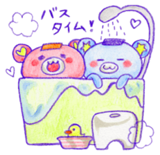 Love Bears Couple sticker #2359605