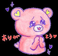 Love Bears Couple sticker #2359608