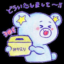 Love Bears Couple sticker #2359609