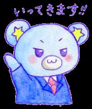 Love Bears Couple sticker #2359610