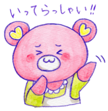 Love Bears Couple sticker #2359611
