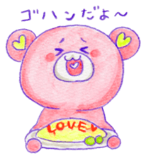 Love Bears Couple sticker #2359613