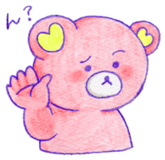 Love Bears Couple sticker #2359622