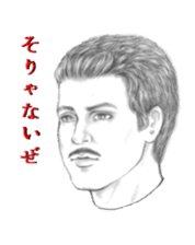 Dandy mustache men sticker #2362800
