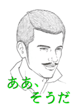 Dandy mustache men sticker #2362817
