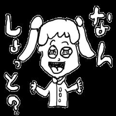 doodling part20 sticker