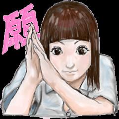 Japanese kanji girl