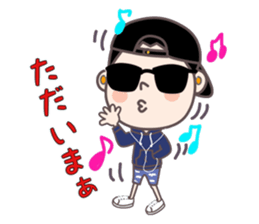 CHUNAYAMA-san sticker #2363886