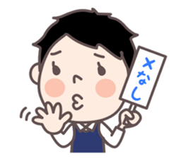 CHUNAYAMA-san sticker #2363891