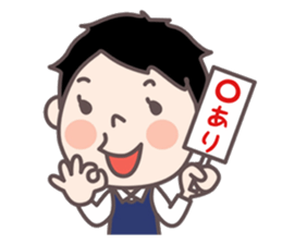 CHUNAYAMA-san sticker #2363892