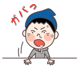 CHUNAYAMA-san sticker #2363898