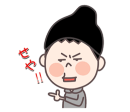 CHUNAYAMA-san sticker #2363900