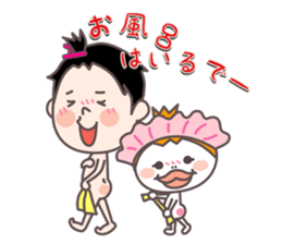 CHUNAYAMA-san sticker #2363902