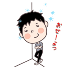 CHUNAYAMA-san sticker #2363904