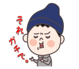 CHUNAYAMA-san sticker #2363905