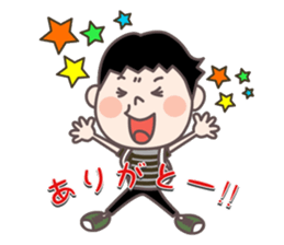 CHUNAYAMA-san sticker #2363911