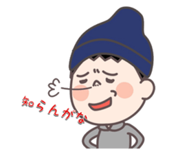 CHUNAYAMA-san sticker #2363915