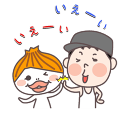 CHUNAYAMA-san sticker #2363916