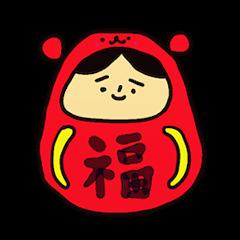 Taremayu Suzuchan X'mas & Happy New Year