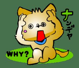 Poker Faced Dog sticker #2364127