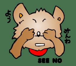 Poker Faced Dog sticker #2364129