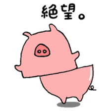 DAILY LIFE OF A PRETTY PIGLET sticker #2369241