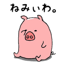 DAILY LIFE OF A PRETTY PIGLET sticker #2369242