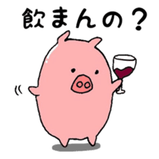DAILY LIFE OF A PRETTY PIGLET sticker #2369248