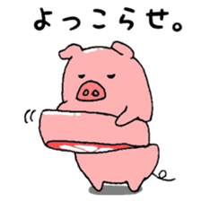 DAILY LIFE OF A PRETTY PIGLET sticker #2369250