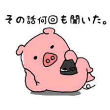 DAILY LIFE OF A PRETTY PIGLET sticker #2369253