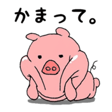 DAILY LIFE OF A PRETTY PIGLET sticker #2369254