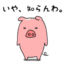 DAILY LIFE OF A PRETTY PIGLET sticker #2369255