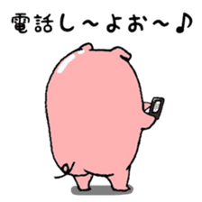 DAILY LIFE OF A PRETTY PIGLET sticker #2369257