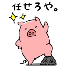 DAILY LIFE OF A PRETTY PIGLET sticker #2369259