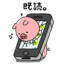 DAILY LIFE OF A PRETTY PIGLET sticker #2369264