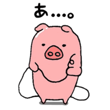 DAILY LIFE OF A PRETTY PIGLET sticker #2369265