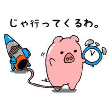 DAILY LIFE OF A PRETTY PIGLET sticker #2369269